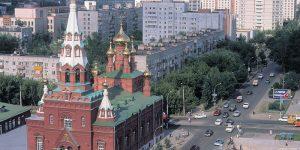 Perm Russia cc-by-sa-3-0