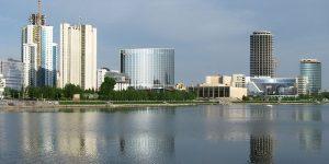 800px-yekaterinburg-city.jpg