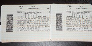 Transsib Tickets