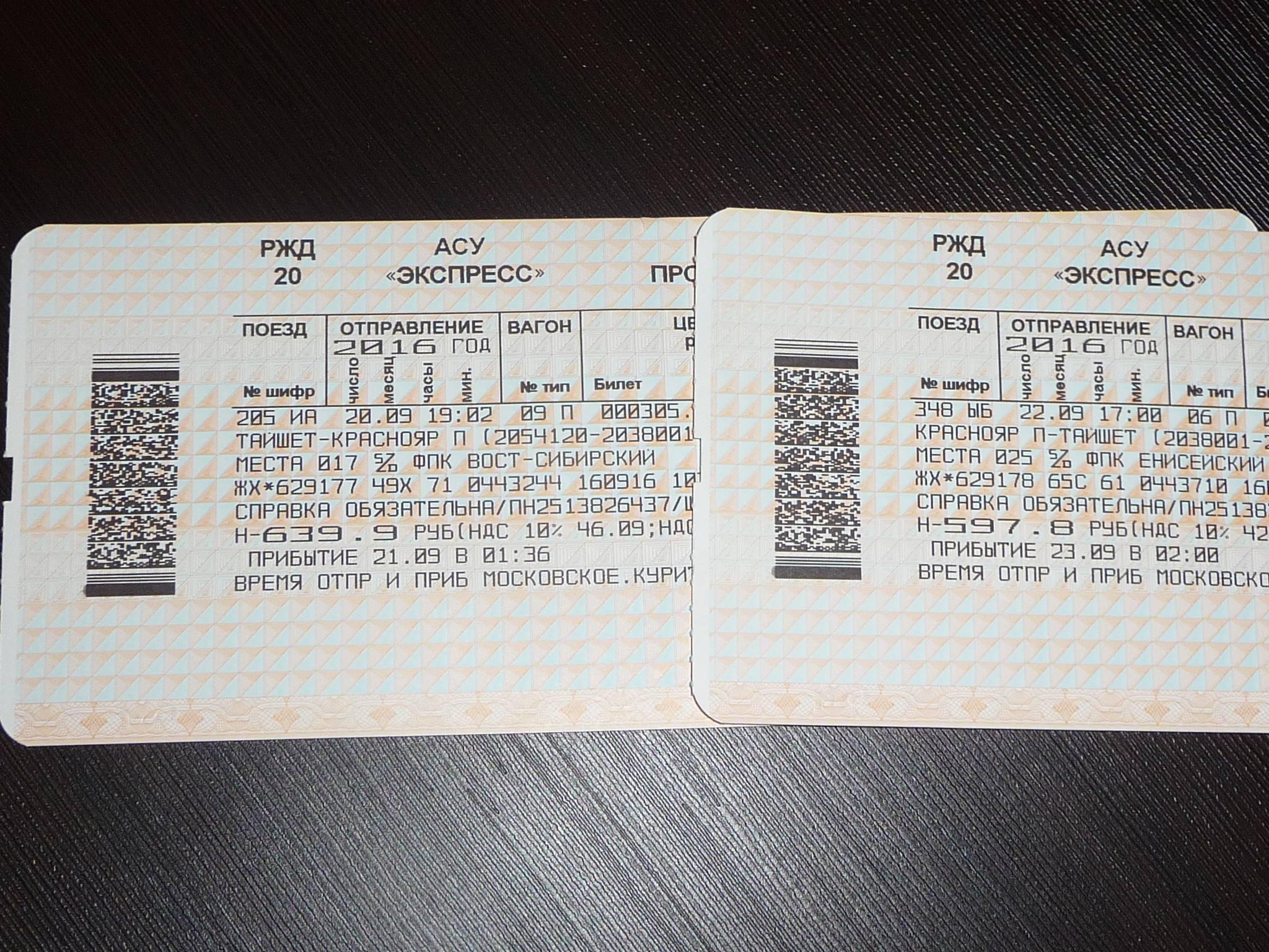 Transsibirische Eisenbahn Tickets jetzt früher buchbar!