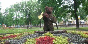 Yar Bear Sergei Galchenkov